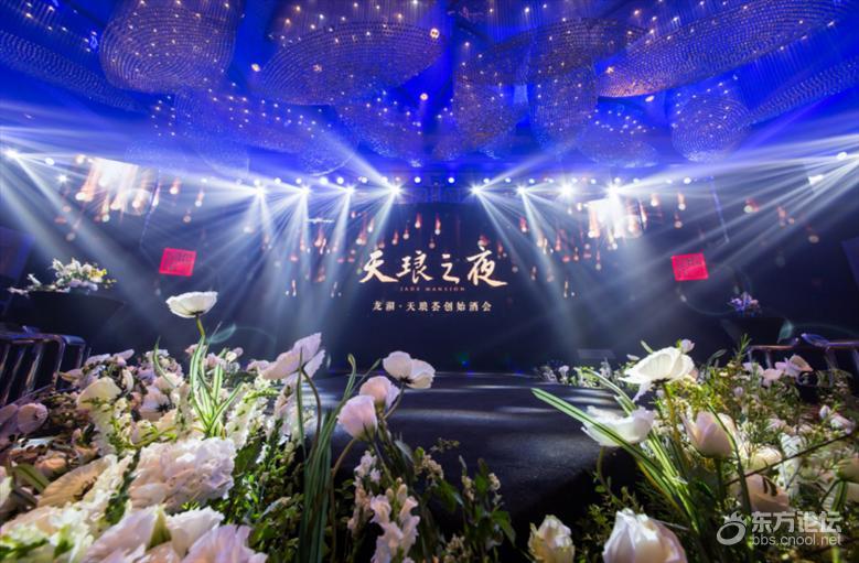 龙湖·天琅荟,正式揭开神秘面纱,引领宁波新圈层